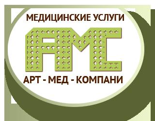 Арт-мед-компани